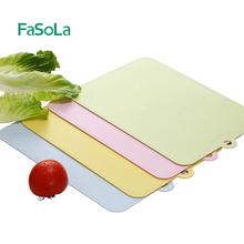 日本FigSoLa创at切水果板宝宝辅食刀板砧板塑料抗菌案板