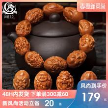 核雕文ih弥勒佛财神ll核手串18十八罗汉男士木质雕刻手链佛珠