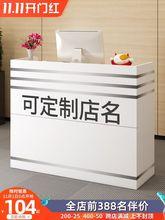 收银台ii铺(小)型转角9x市美甲办公桌便利吧台柜台吧台柜女装店