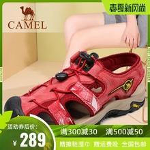 Camiil/骆驼女za季镂空透气户外休闲沙滩鞋子 中跟包头