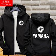 雅马哈ii雷川崎同式xy可定制赛车服装开衫外套男连帽夹克衣服