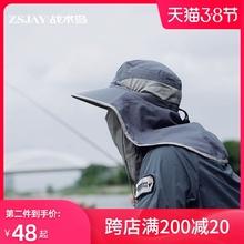 战术鸟ik全遮脸)钓ri帽子 夏季垂钓脖子遮阳户外渔夫帽男女