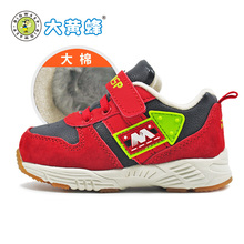 断码特价il仓大黄蜂童oy(小)皮鞋男童休闲鞋女童儿童儿童运动鞋