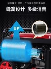 发电2il0v新式冷oy电机风柴油家用静音三相(小)型发动机。汽