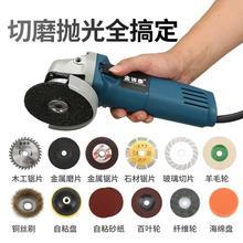 角磨机多功能打磨机磨光机
