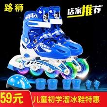 溜冰鞋il童初学者全ke冰轮滑鞋男童可调(小)孩中童溜冰鞋女成年