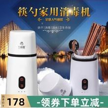 智能家il(小)型全自动ke筷子筒消毒器厨房电器迷你