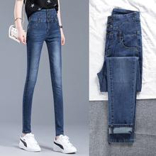 高腰牛il裤女显瘦显ke20夏季薄式新式修身紧身铅笔黑色(小)脚裤子