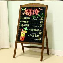 七彩电ilLED手写ke广告牌展示板 发光黑板写字板宣传板活动款