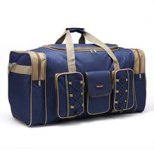 久巨可il叠旅行袋旅na大容量男女大号手提26寸旅游箱包行李包
