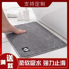 定制进门口浴室吸水卫生间防滑门垫il13房卧室na用毛绒地垫