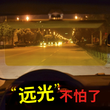 汽车遮il板防眩目防na神器克星夜视眼镜车用司机护目镜偏光镜