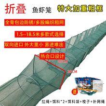 2米3米4米5米自动折叠捕鱼笼捕虾il14龙虾笼na泥鳅笼虾笼地
