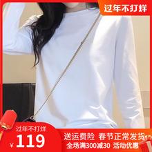 202il秋季白色Tve袖加绒纯色圆领百搭纯棉修身显瘦加厚打底衫