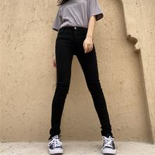175il个子加长女ve裤显瘦款黑色2020高腰弹力(小)脚铅笔牛仔裤