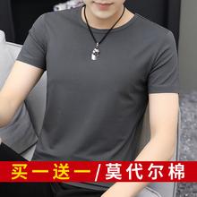 莫代尔棉短袖t恤男冬季加