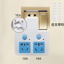 大功率4000w16a转双16a10a通il17插座一er水器取暖器转换插