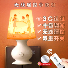 LEDil意壁灯节能xl时(小)夜灯卧室床头婴儿喂奶插电调光