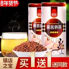 黑苦荞im黄大荞麦2ne新茶叶麦浓香大凉山全胚芽饭店专用正品罐装