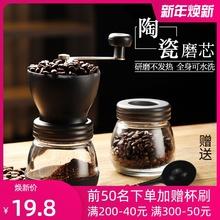 手摇磨im机粉碎机 ne啡机家用(小)型手动 咖啡豆可水洗