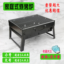 烧烤炉im外烧烤架Bne用木炭烧烤炉子烧烤配件套餐野外全套炉子
