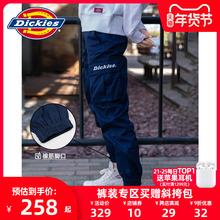 Dickiim2s字母印ne多袋束口休闲裤男秋冬新式情侣工装裤7069