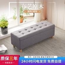 床尾凳im约脚踏衣帽ia服装店长条凳长方形试衣间沙发子