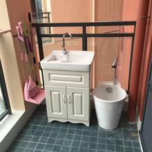 阳台洗im柜 带搓板ia欧式洗衣池落地洗衣台洗衣盆组合