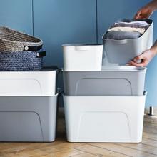 半房杂im 加厚PPia大号抽屉衣物玩具筐桌面整理箱带盖储物箱