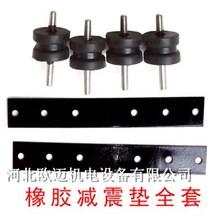电动三im轮车增程器ia配件 增程器专用减震脚减震底座减震垫