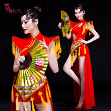 民族风im蹈伞舞扇子ia现代舞古典舞演出服女旗袍表演打鼓服装
