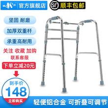 凯洋铝im金老年轻便ia度可调四脚带轮康复练步助步器