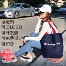 帆布包im布袋学生手ia女单肩印logo购物袋大容量定做制