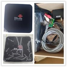 中国联im标中兴B8ia4K家用高清网络电视机顶盒子全网通 WIFI投屏