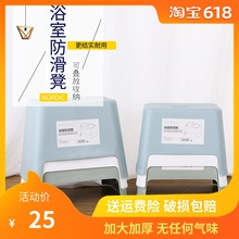 日式(小)im子家用加厚ia凳浴室洗澡凳换鞋方凳宝宝防滑客厅矮凳