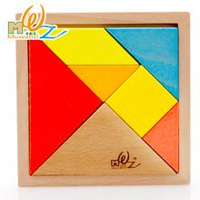 大号榉im七巧板积木ia教益智力拼板教具木质木制玩具