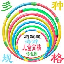 宝宝幼im园(小)学生(小)ef孩子玩具表演游戏圈软海绵送跳绳
