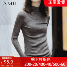 Amiim女士秋冬羊si020年新式半高领毛衣修身针织秋季打底衫洋气