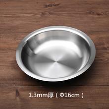 (小)怪兽im列304不si厚圆形碟子盘子装菜盘烧烤盘果盘深盘托盘