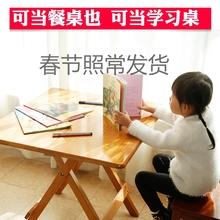 实木地im桌简易折叠si型餐桌家用宿舍户外多功能野餐桌