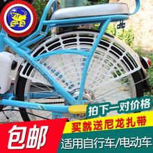 电动自im车后轮座椅cu孩安全防护网护脚网护裙网挡脚板防挤脚