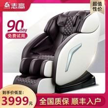 Chiimo/志高新ad全身太空豪华舱多功能电动(小)型老的