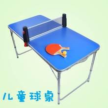 宝宝迷im型(小)号家用ad9室内(小)型乒乓球台可折叠火热畅销