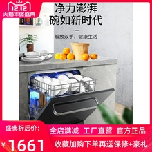 爱够自im家用(小)型台ad式消毒烘干免安装洗碗一体