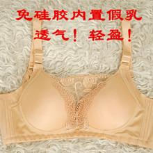 新款义乳文胸二合一假乳房