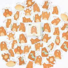 清新(小)可爱动物系列 害羞熊 im11干胶贴ad物品装饰封口贴纸