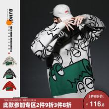 BJHim自制冬卡通ad衣潮男日系2020新式宽松外穿加厚情侣针织衫