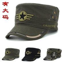 美军男士迷彩军帽平顶帽户