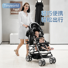 Tinimworldac胞胎婴儿推车大(小)孩可坐躺双胞胎推车