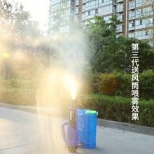 电动农im喷雾器背负ac送风筒锂电池智能充电高雾多功能